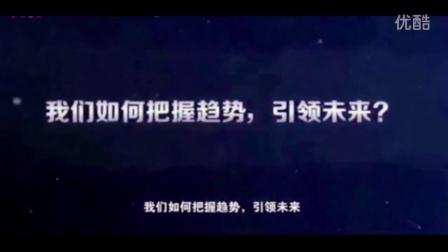 孙晓岐励志视频 选择比努力更重要 相信自己