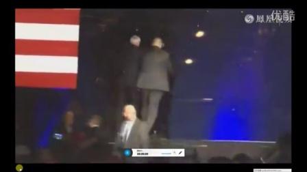 特朗普演讲途中突然在特工保护下冲下台
