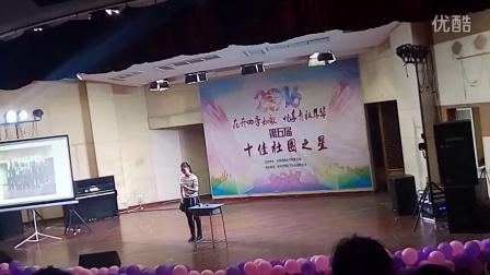 魔方协会会长王姗姗【丽水学院2016十佳社团之星】