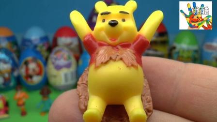 惊喜蛋玩具總動員3, 迪士尼, 小熊維尼