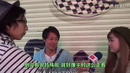 东京街访:有爱小哥,我们结婚吧