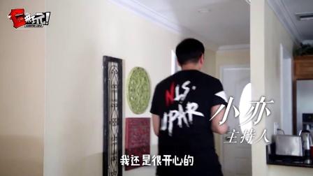 暴雪嘉年华《我是玩家》先导片