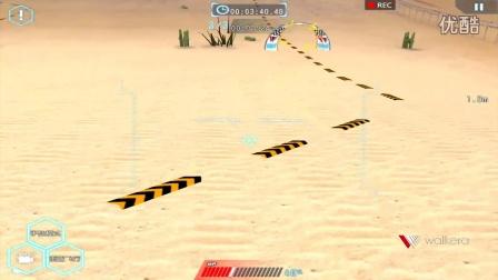 华科尔Aibao无人机模拟飞行游戏操作视频教程