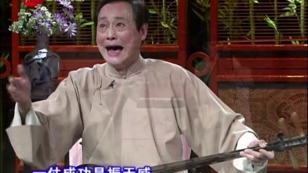 弹词选段智斩安德海・左帅弹劾(吴迪君)