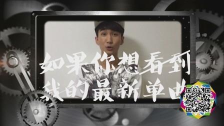 张阳阳温情开唱-土豆最Live 9月25日等你来哦