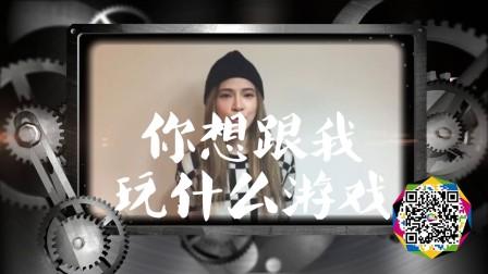 【土豆最Live】10月30日性感女神艾菲火热来袭