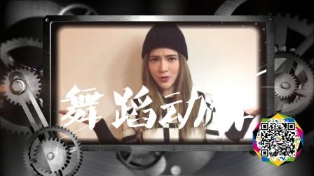 【土豆最Live】想看艾菲的劲歌热舞吗?10.30,就在土豆最Live!