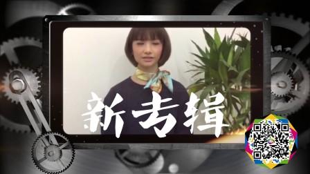 【土豆最Live】苏妙玲《漫步失物招领处》新专辑首唱