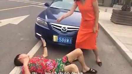 恶搞西游记:女司机与碰瓷耍流氓 西游记搞笑视频