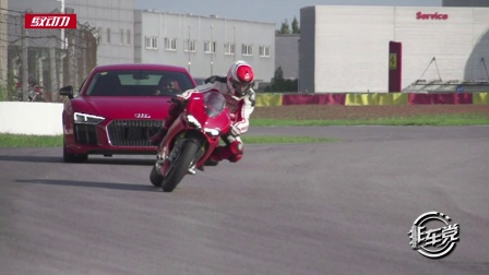 权力的游戏 《非车党》奥迪RS高性能车VS杜卡迪