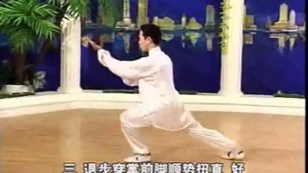 杨氏简化太极拳24式教程_太极拳ppt课件