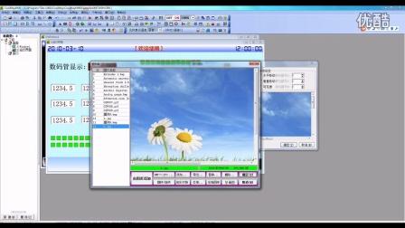 6.8 位操作开关、指示灯图片的添加方法