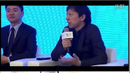 马云 雷军 李彦宏 刘强东 张朝阳 召开互联网大会