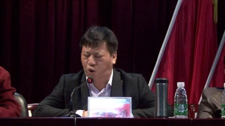 县纪委书记唐筱勇在林业局纪律作风专项教育整顿动员大会上的讲话