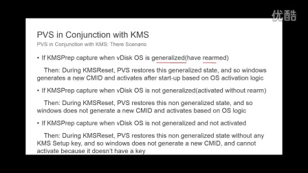 How to use MAK_KMS to activate OS in PVS environment