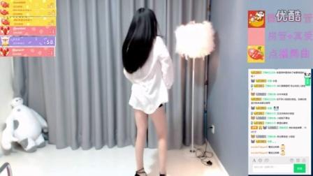 漂亮女主播热裤热舞视频 这个衬衣有点诱惑