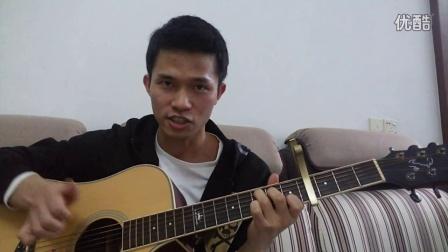 告白气球(吉他) 吉他教学