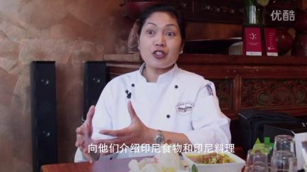 【一店一菜】来碗印尼鸡汤配鱼排