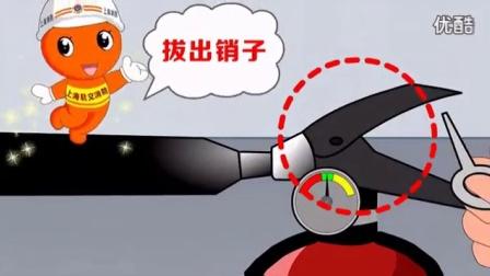 地铁消防系列宣传片 消防器材的正确使用方法