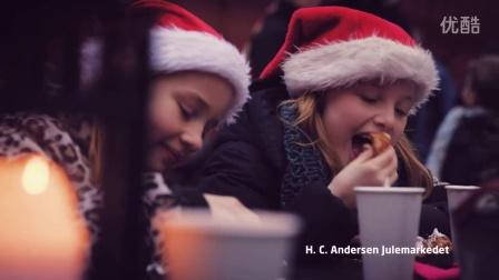 丹麦旅游宣传片:2016年丹麦欧登塞圣诞集市