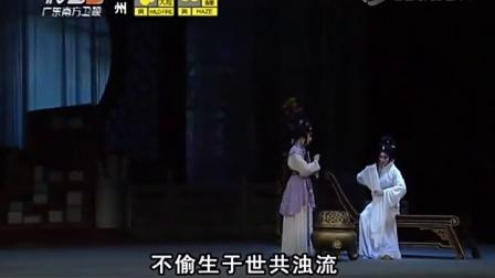 粤剧红楼梦全集(叶幼琪 淡敏仪 李凤)