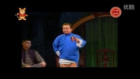 淮剧剃头匠与理发师全剧(建湖淮剧团)