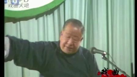 评话选回隋唐・卖柴扒(吴子安)