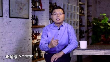 房价腰斩:温州泡沫之鉴