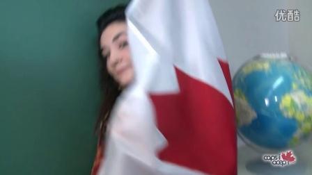 加拿大的留学经历 - 法国学生
