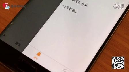 三星盖乐世 S7 edge的安卓7.0初验