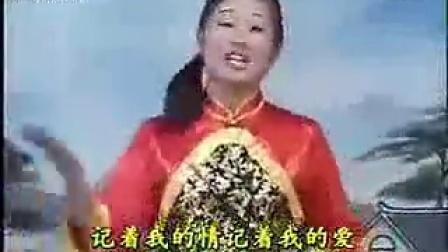 民间小调唢呐刘小燕经典奉献全剧