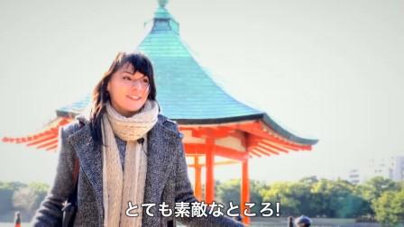 Feel Fukuoka Japan(ワンミニッツコンペティション)感受福冈魅力