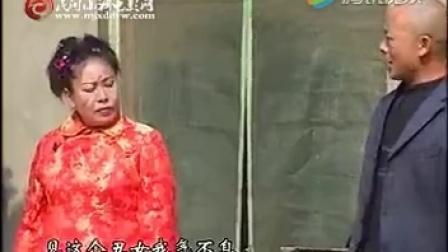民间小调两个新娘嫁错郎04