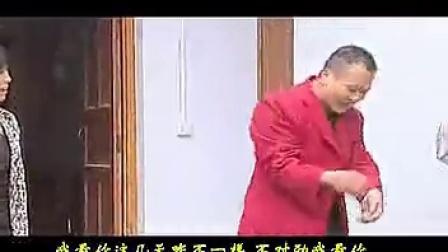 民间小调刘二愣压小姨下集