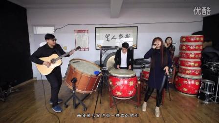 【郝浩涵吉他教学】吉他弹唱 万物生(芦珊、罗贝、蒲香怡)