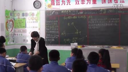 初中數學人教版七上《實際問題與一元一次方程》吉林陳莉