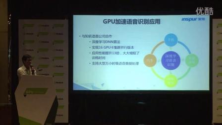308.高性能深度学习计算框架Caffe-MPI:IB +GPUs+Lustre+MPI