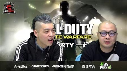 来玩party《使命召唤:无限战争》线下聚会北京站全程实况