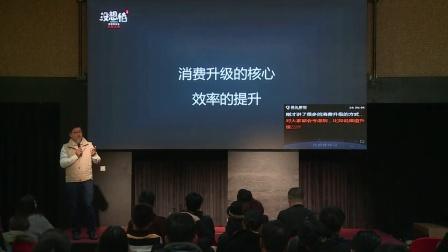 爆品沙龙丨颠覆传统领域的爆品案例复盘1  于鹏_没想稻创始人&CEO