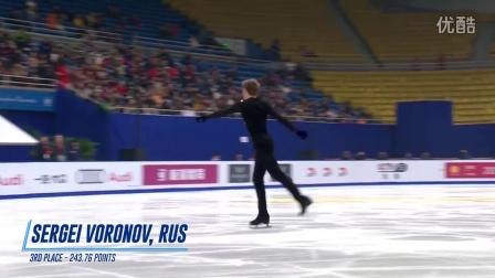 2016中国杯花样滑冰大奖赛——男单集锦