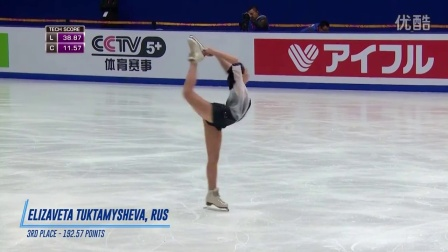2016中国杯花样滑冰大奖赛——女单集锦