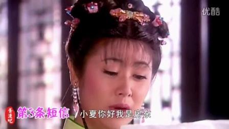 胥渡吧2016 中国式租房都是坑 恶搞配音