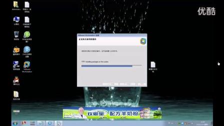 虚拟机安装win10系统教程 虚拟机如何安装xp win7 win10系统(一)