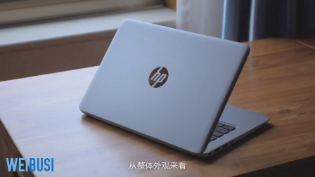 HP EliteBook 1030 G1轻薄商务本体验「WEIBUSI出品」