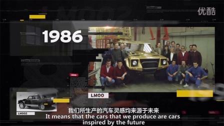 激情、梦想、颜值,成为一名Mr.Lamborghini都需要什么?