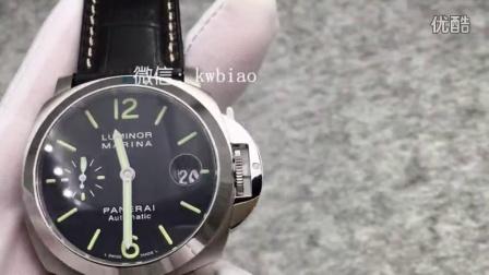 视频:外观展示,KW厂沛纳海048,配049表带