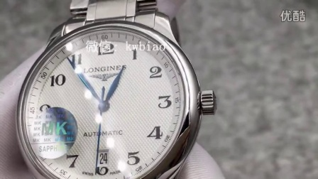 视频:外观展示,MK厂浪琴名匠6字位单历白壳钢带