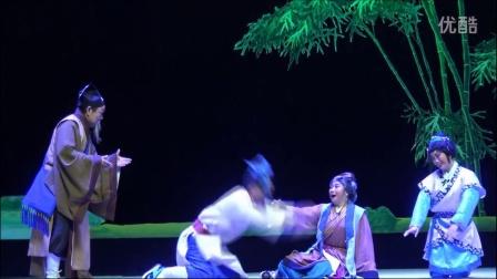 柳子戏《张清丰》下 清丰县柳子戏剧团