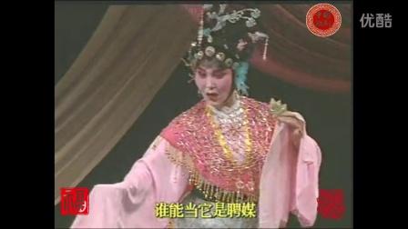 淮剧梁祝 楼台会(裔小萍 梁锦忠)