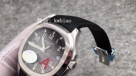视频:外观展示,V6厂百达翡丽鹦鹉螺系列,白壳黑面黑胶带